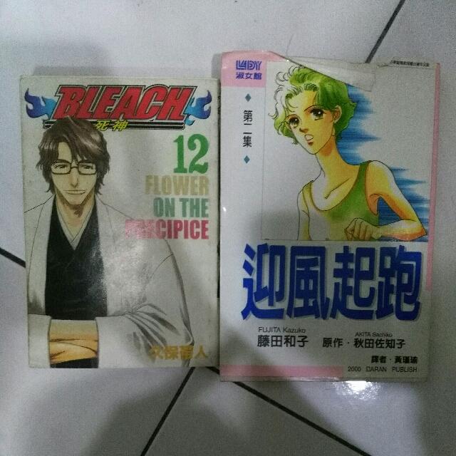 Various Comic