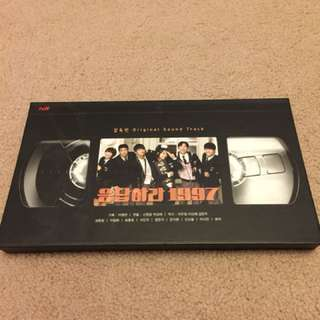 Reply 1997 Official Soundtrack