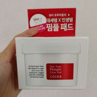 Cosrx Pimple Clear Pad -Pos Include
