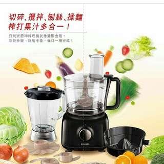 PHILIPS飛利浦 多功能食物料理機 廚神料理機 HR7629