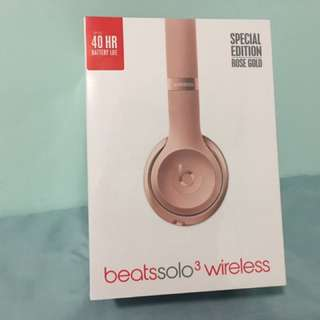 SEALED BEATS SOLO