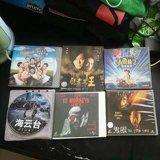 6 Movie CD All Together