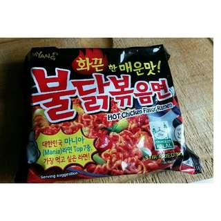 Samyang Korean Spicy Noodle