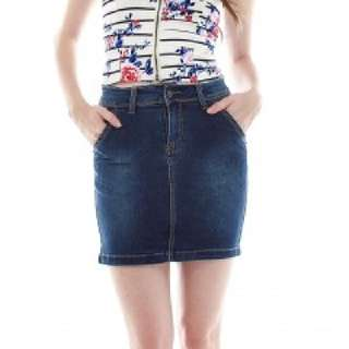 NewFuture Denim Skirt