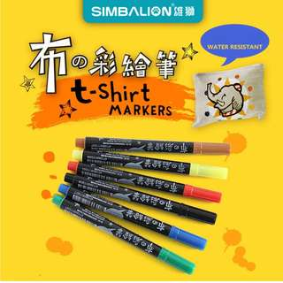 Simbalion 6 set Fabric Markers