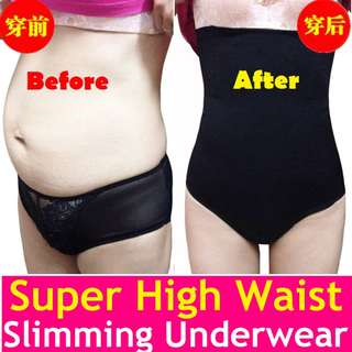 *FREE POST* Super High Waist Slimming Underwear (2 Colours + 2 Sizes)