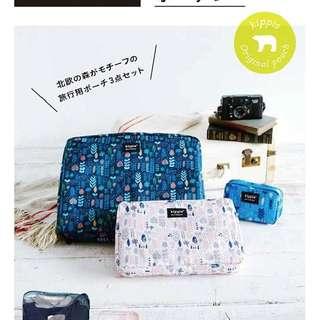 北歐知名設計品牌「kippis」三件組旅行收納包