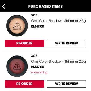 3ECE One Color Shadow [Shimmer]