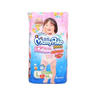 Mamypoko airfit girls pants L