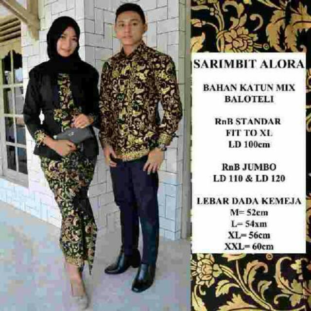 Coupel Batik
