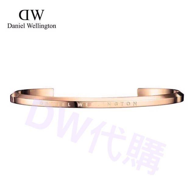 多款!DW手環