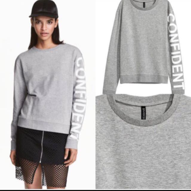 H&M Sweatshirt Confident Grey