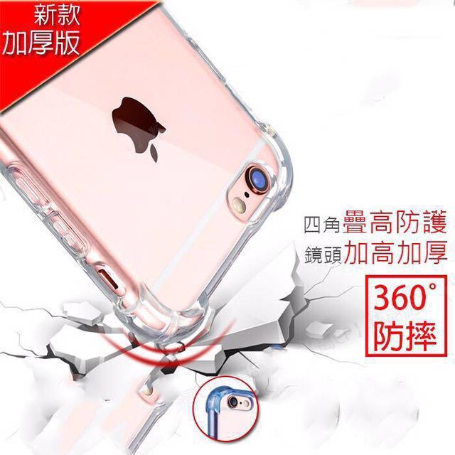 iPhone 7掛繩 防摔手機殼保護殼軟殼硬殼空壓殼手機套保護套