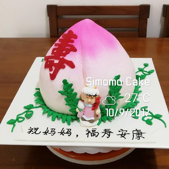 Longevity Peach Cake Sg