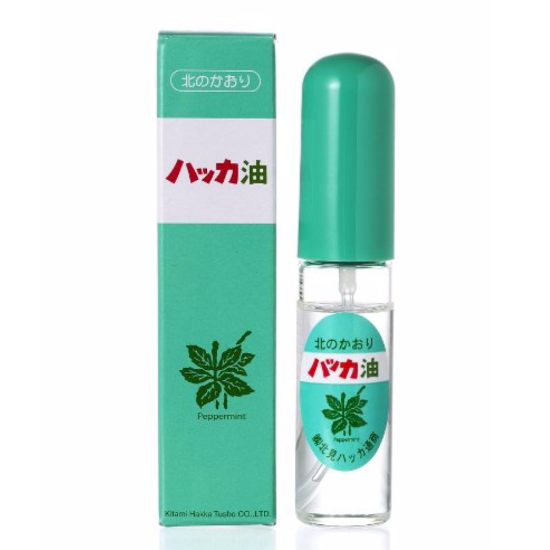 Peppermint Oil - 100% Pure - 10ml (Hokkaido-Kitami), Health &