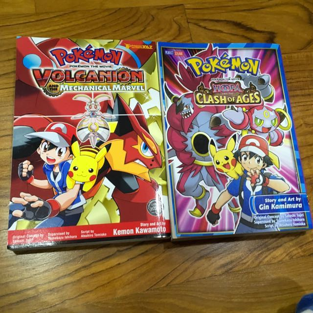 Pokemon The Movie Volcanion And The Mechanical Marvel Hoopa And