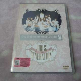 [CRAZY DEAL 70% OFF FROM ORIGINAL PRICE][READY STOCK]GIRLS GENERATION SNSD JAPAN FIRST TOUR DVD NORMAL VERSION(NO POSTER) SEALED ! NEW!OFFICIAL ORIGINAL FROM JAPAN (PRICE NOT INCLUDE POSTAGE)(PLEASE READ DETAILS FOR MORE INFO)