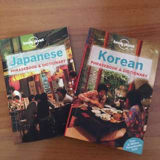 Japanese and Korean phrase book and dictionary