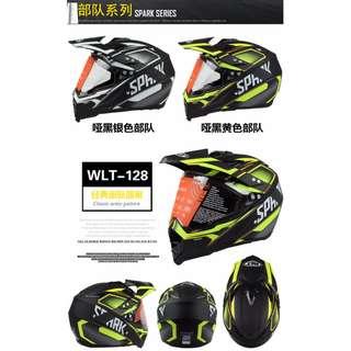 DOT approved Spark designed WLT - 128 Hybrid off-road helmet