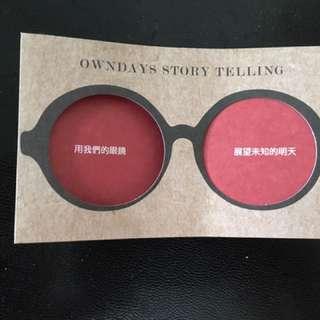 🚚 Owndays 眼鏡折價券 可折抵300元 太陽眼鏡 墨鏡 老花眼鏡皆可使用
