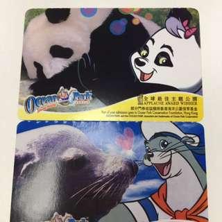 海洋公園日間門票(全年任何日子均可使用)