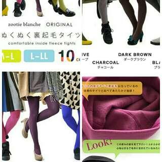 全新日本品牌襪褲、絲襪