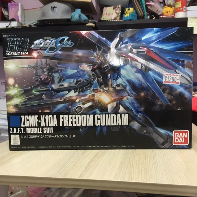 1/144 HGCE ZGMF-X10A Freedom Gundam (REVIVE) by Bandai, Everything Else on Carousell