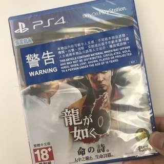 PS4 人中之龍 6 全新未開封