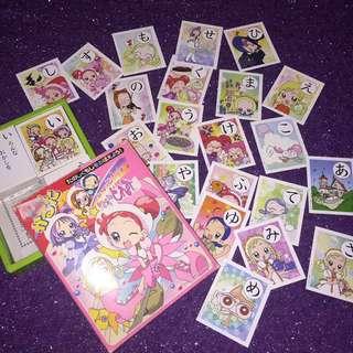 小魔女doremi 日文學習卡 卡片