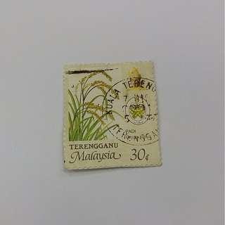 Stamp 30 Cent Terengganu Malaysia