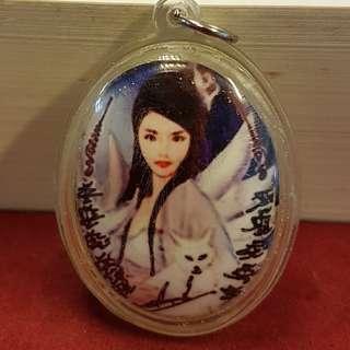 hu xian thai amulet