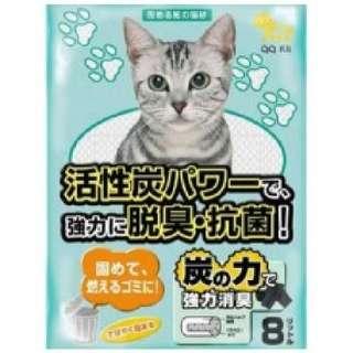 3 bags x QQ Kit Paper Cat Litter 7L