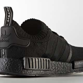 88f9ca1c39194 Adidas nmd pk triple black japan