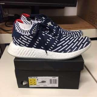 """LV Adidas NMD 2.0 PK """"Blue Stripe"""" 8.5US"""