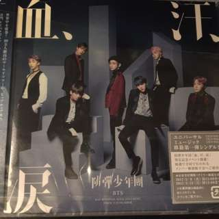 BTS Japan Release Version  C
