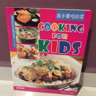 Cooking and baking book for Kids