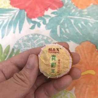 養生金蛋 新會柑普茶