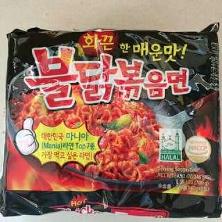 Samyang buldak  spicy korean fire noodles