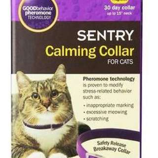 貓 Calm Collar