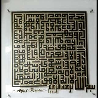 islamic calligraphy on acrylic