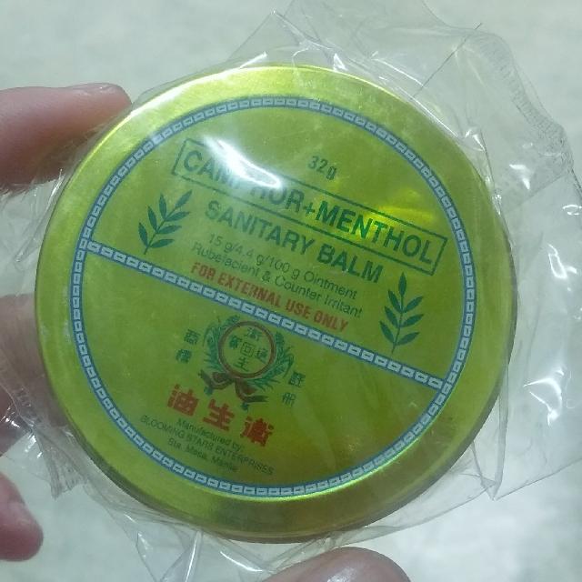 【代購】32g 衛生油 原產地菲律賓 香港知名衛生油