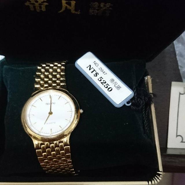 帝凡諾手錶