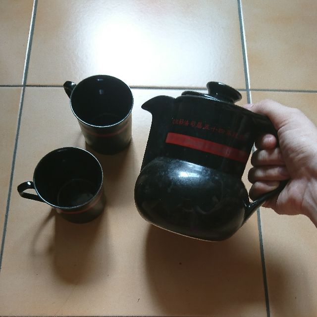 🚩茶杯組 #狗年發發