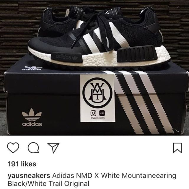 Adidas NMD White Mountaineering