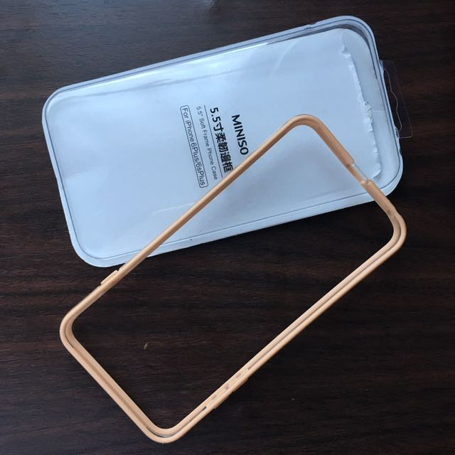 📱BN Miniso Bumper Case for Iphone6s+/6plus📱