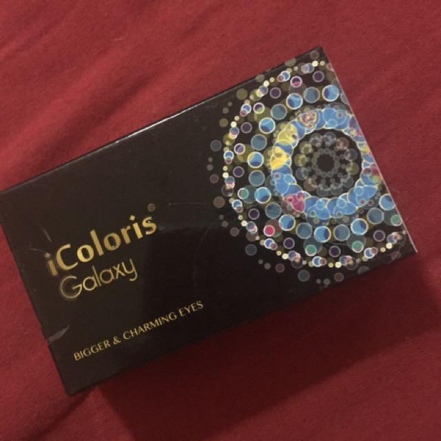 Color lens (Galaxy Hazel) brown icoloris galaxy hydrolens