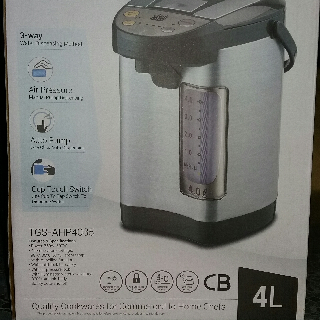 Electric Air Pot Delichef Kitchen Appliances On Carousell