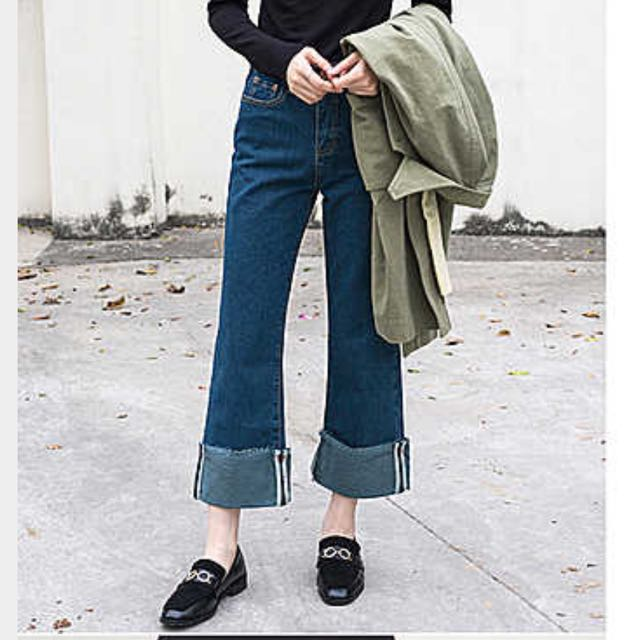 High Waisted Flare Vintage Jeans