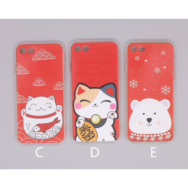 Lucky cat soft printed case 💕