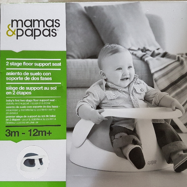 Mamas and Papas Support Seat